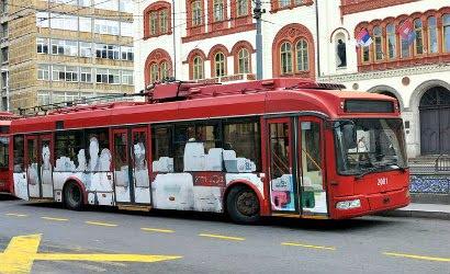 Belgrade bus and walking tour