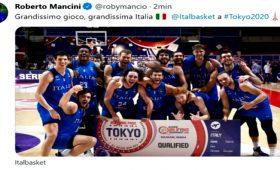 Serbia Italy basketball match 2021